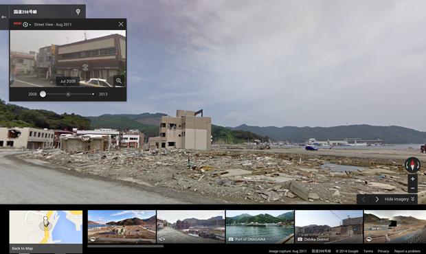 Сервис Google Maps позволил возвращаться в прошлое. Изображение № 3.