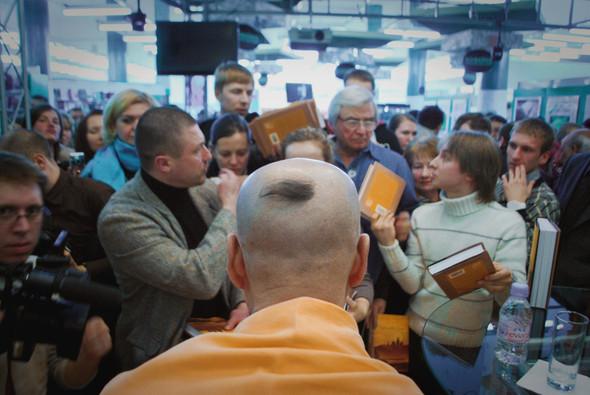 """Презентация книги Радханатха Свами """"Путешествие домой"""" 26.03.2012. Изображение № 20."""