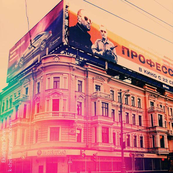 Прогулки по Москве. Изображение № 42.