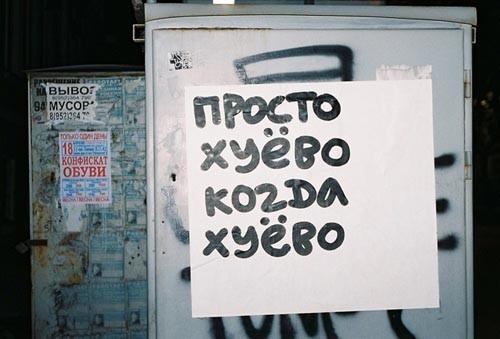 Постер арт. Изображение № 23.