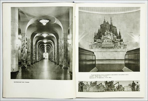 Изображение 21. Советский дизайн интерьера 50-х!.. Изображение № 22.