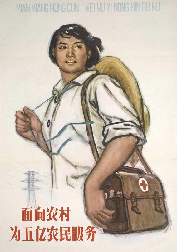 Будьте здоровы. Китайские плакаты натему здоровья. Изображение № 6.