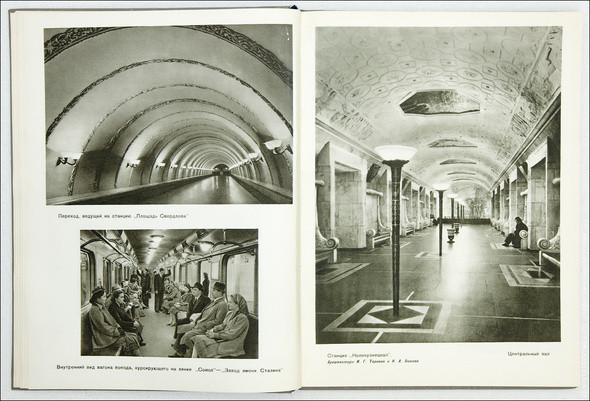 Изображение 18. Советский дизайн интерьера 50-х!.. Изображение № 19.