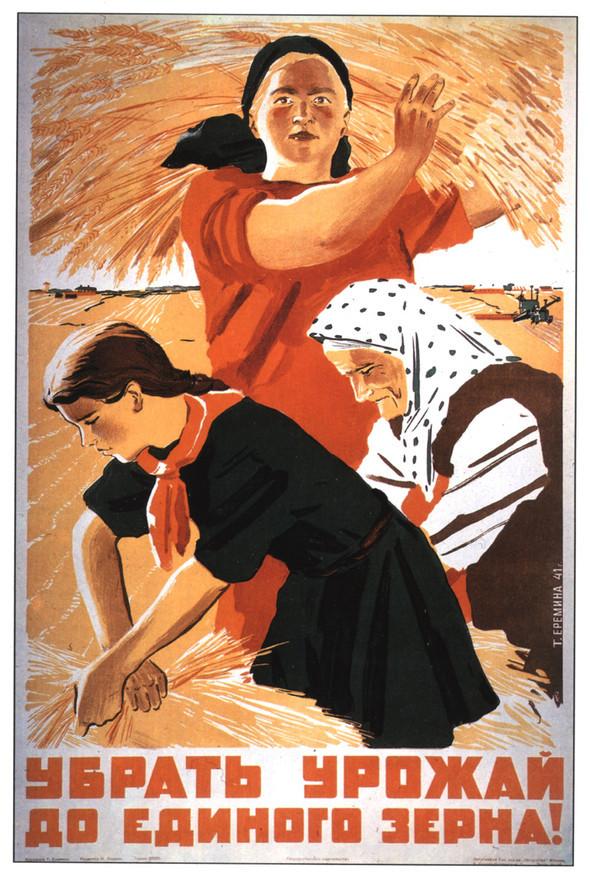 Искусство плаката вРоссии 1945–1953гг. Изображение № 21.