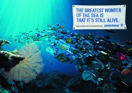 Greenpeace ads. Изображение № 7.