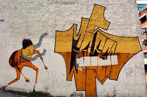 Стены Рио-де-Жанейро. Изображение № 15.