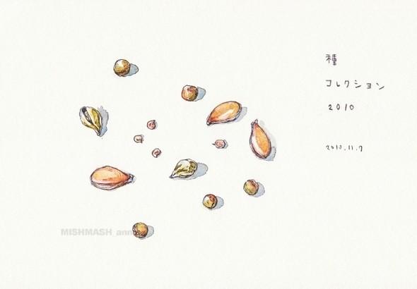 Изображение 58. Второй завтрак японской художницы.. Изображение № 4.