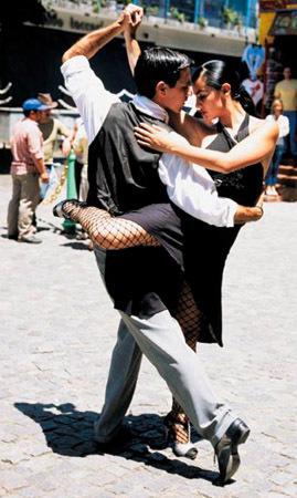 «Аргентинское танго». Изображение № 1.
