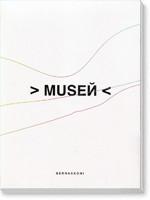 9 известных дизайнеров и художников советуют must-read книги по искусству. Изображение № 49.