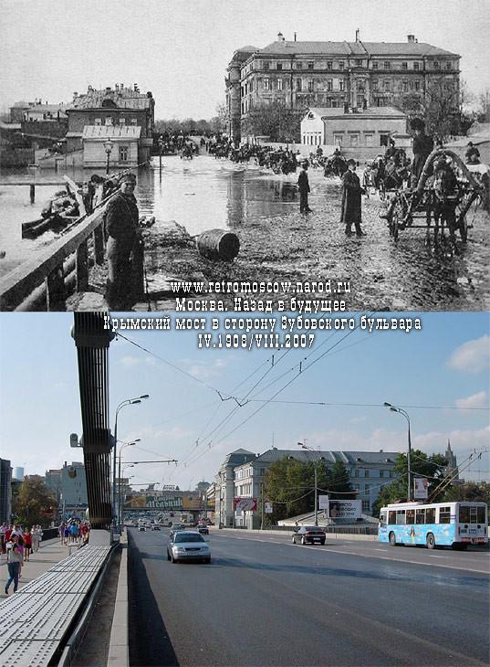 Москва свозь столетия. Изображение № 18.