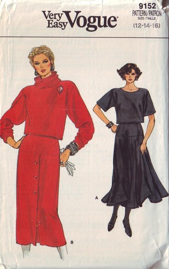Советская мода: комбинаторность, футуризм и фирма. Изображение № 3.