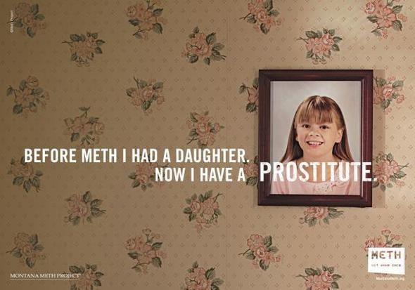 Изображение 10. Реклама против проституции.. Изображение № 25.
