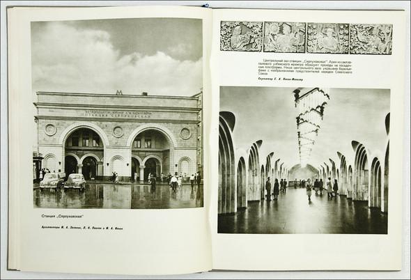 Изображение 25. Советский дизайн интерьера 50-х!.. Изображение № 26.