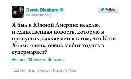 Максимальный ретвит: Дерек Бласберг, модный журналист и автор книги Classy. Изображение № 4.