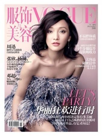 Обложка декабрьского номера китайского Vogue. Изображение № 2.