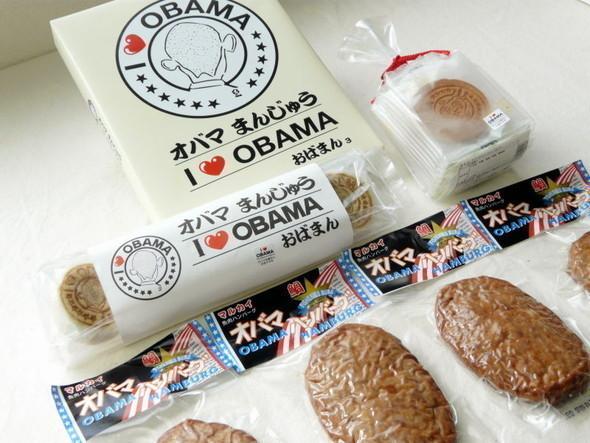 Obama products. Изображение № 23.