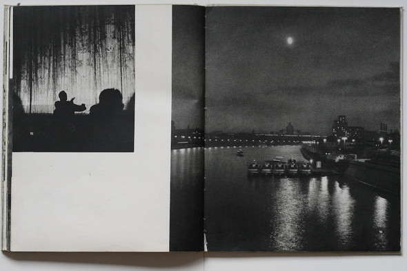 Erich Einhorn. Москва 1959. Изображение № 51.