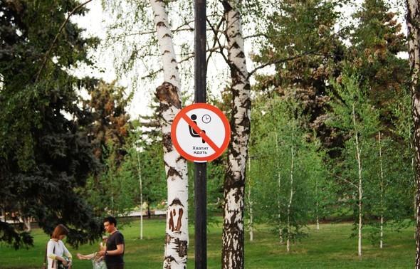 Уличные знаки в Запорожье. Изображение № 1.