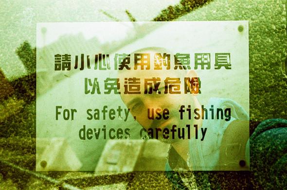 Изображение 74. HONG KONG.. Изображение № 73.