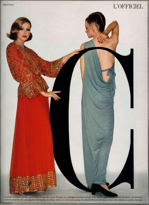 Архивная съёмка: Майкл Пикард для французского L'Officiel, 1976. Изображение № 4.
