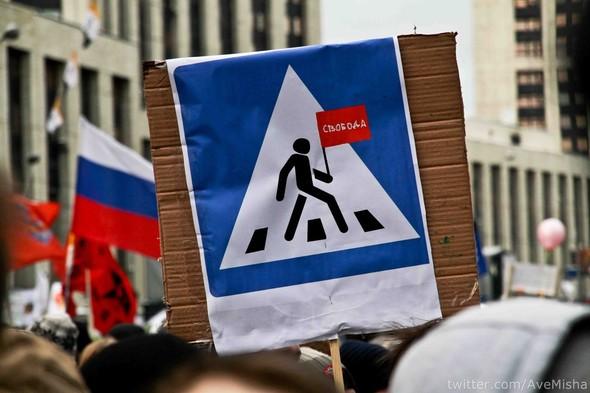 Креативные плакаты на проспекте Сахарова. Изображение № 28.
