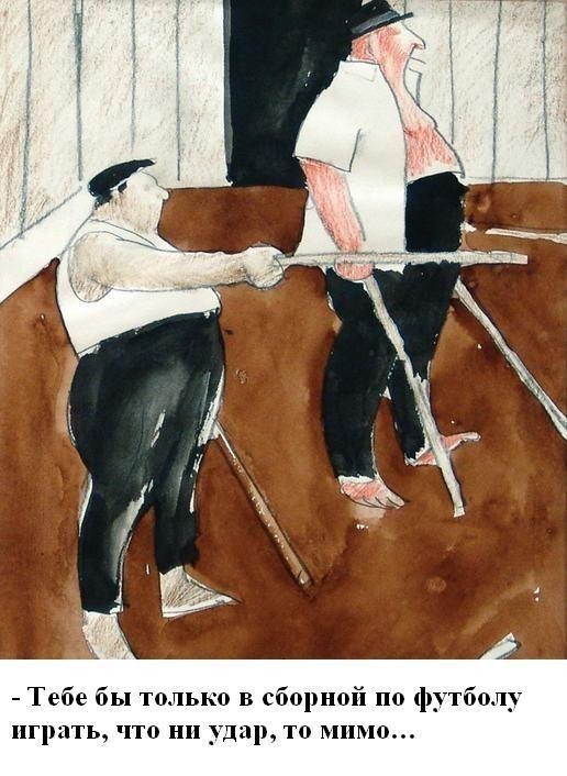 Леонид Сойфертис. рисунок, карикатура. Изображение № 26.