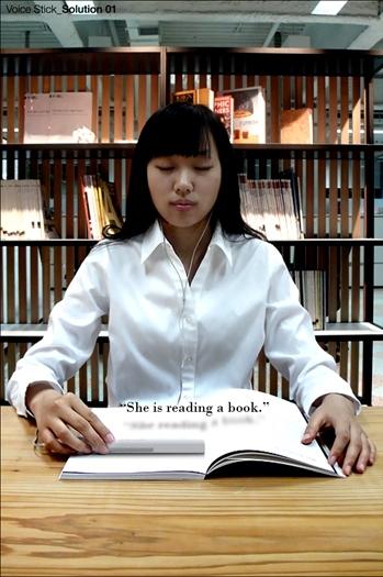 Sungwoo Lee. Изображение № 4.