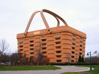 Оригинальная архитектура. Необычные здания. Изображение № 35.