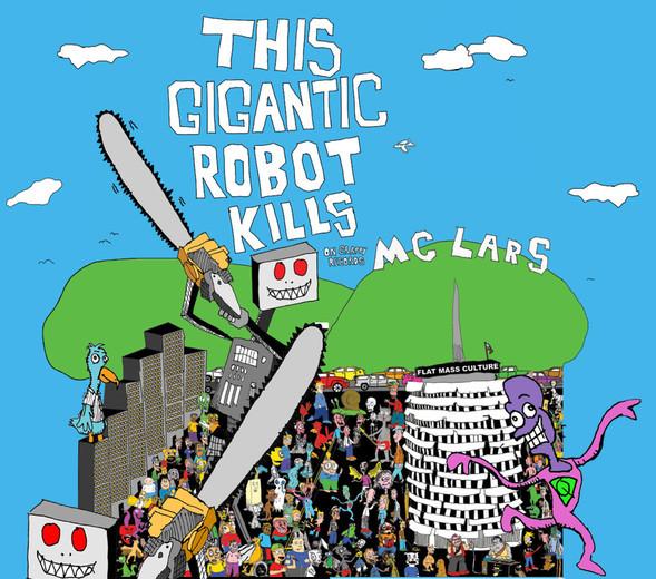 MCLars. Изображение № 1.