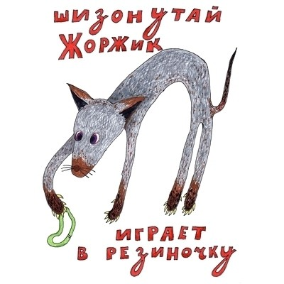 Изображение 5. Новые принты в магазине Свиновик.ру.. Изображение № 1.