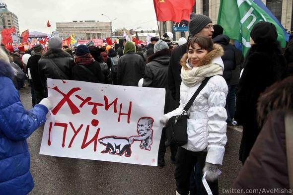 Креативные плакаты на проспекте Сахарова. Изображение № 6.