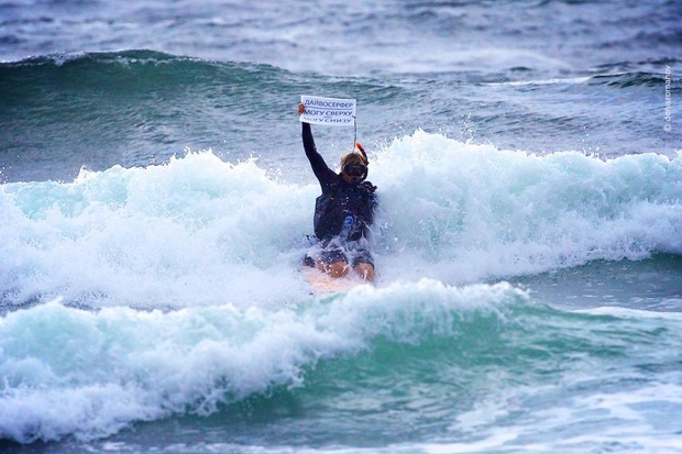 Результаты российских соревнований по серфингу Surf Jam Bali 2012. Изображение № 38.