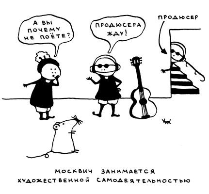 Изображение 6. Москва, Питер, бордюр и поребрик.. Изображение № 8.