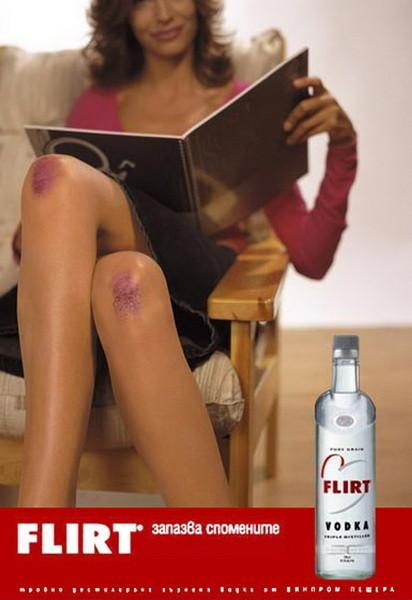 Вирусы и секс в рекламе. Изображение № 3.