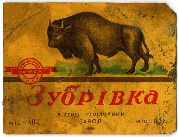 LABEL USSR. Изображение № 5.