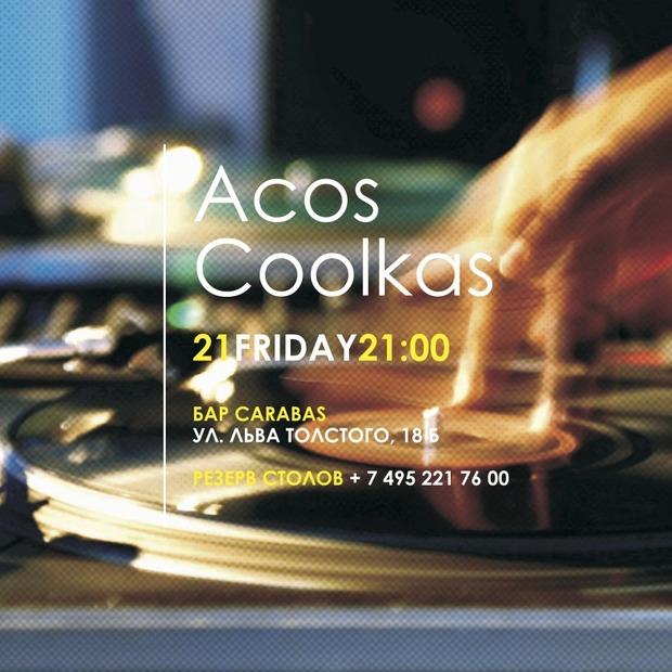 Выступление Acos Coolkas в Carabas. Изображение № 1.