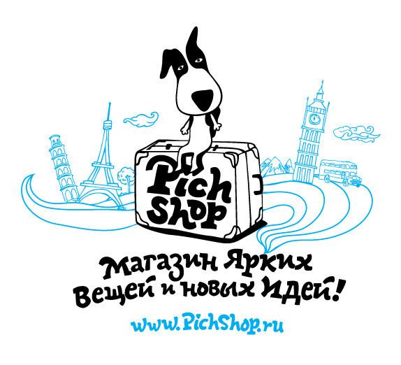 Новый сайт PichShop. Изображение № 1.