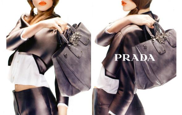 Prada ищет партнера. Изображение № 2.