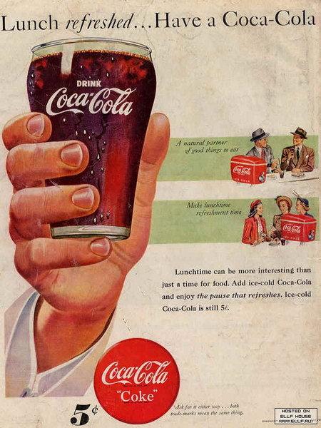 Coca – ine. Желательно испытывать жажду). Изображение № 3.
