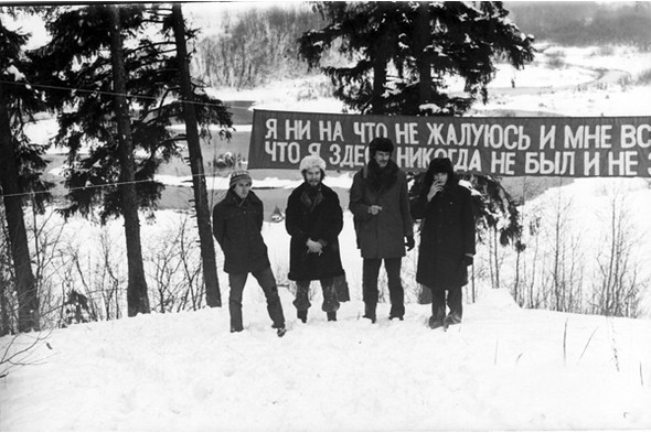 Коллективное действие: молодые российские художники об Андрее Монастырском. Изображение № 12.