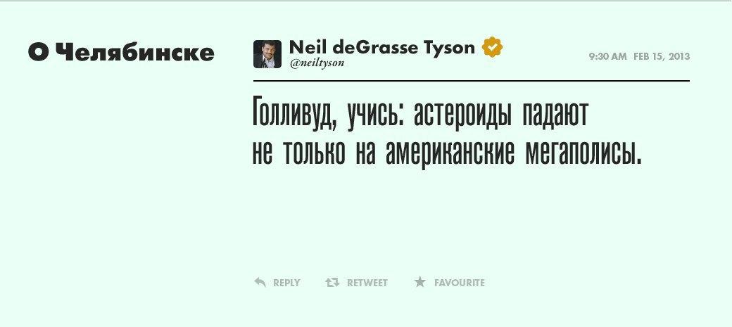 Нил Деграсс Тайсон,  астрофизик. Изображение № 1.