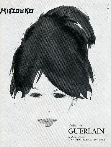 Три российских модных выставки. Изображение № 15.