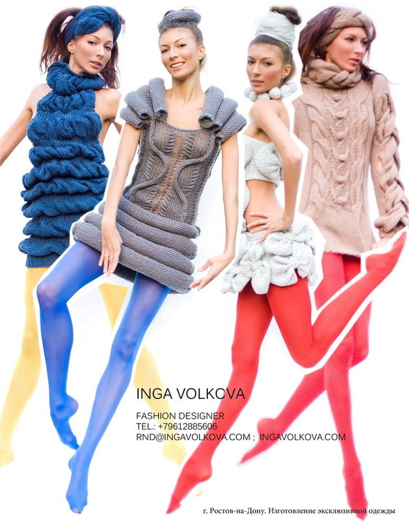 Лукбук INGA VOLKOVA 2011 womens. Изображение № 1.