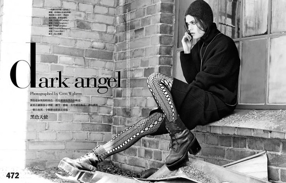 Fashion съемки: Vogue China & Taiwan October 2011. Изображение № 9.