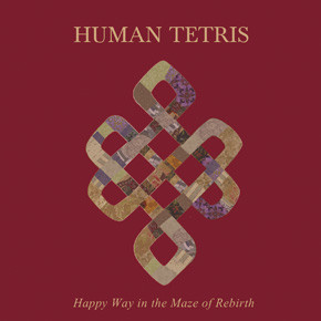 Новый релиз: Дебютный альбом Human Tetris. Изображение № 2.