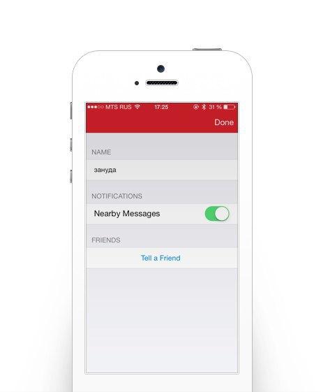 Как приложение FireChat позволяет нам общаться без подключения к интернету. Изображение № 6.