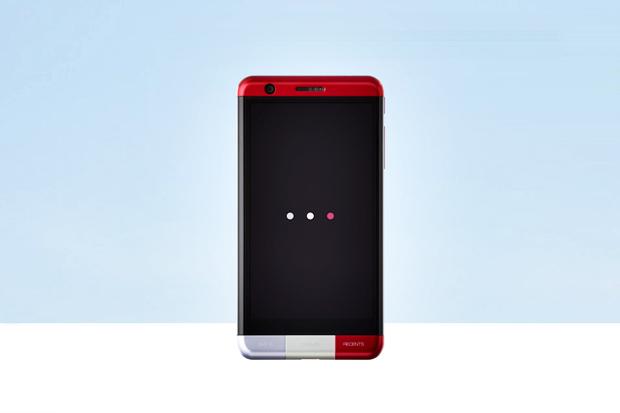 Показан новый смартфон дизайна Наото Фукасавы. Изображение № 1.