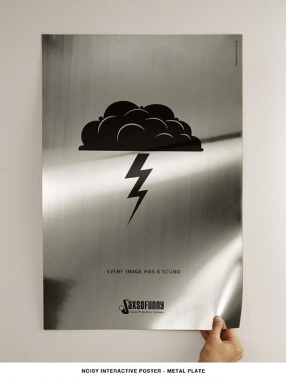 Прикоснуться к рекламе. Изображение № 1.