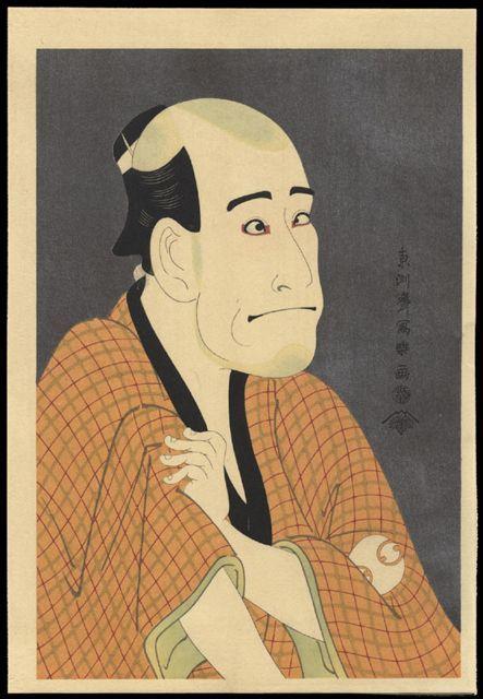 Кабуки – оннагата, токивадзу иживые куклы. Изображение № 5.