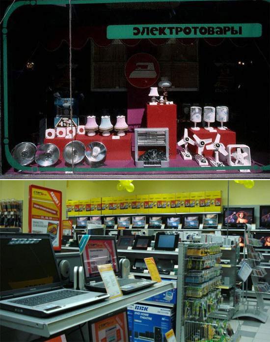 Как изменились прилавки магазинов за 20 лет. Изображение № 4.